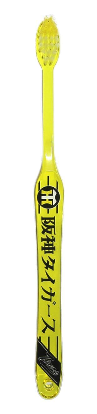 反抗思慮のない密阪神タイガース歯ブラシ 【クリア イエロー 】【日本製】