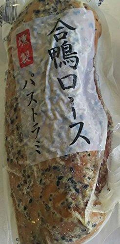 オードブル 合鴨 パストラミ ( ロース ) 1kg(5本) 冷凍 業務用