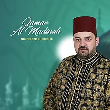 Qamar Al Madinah (Inshad)