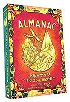 ホビージャパン アルマナック-ドラゴン街道紀行録- 日本語版