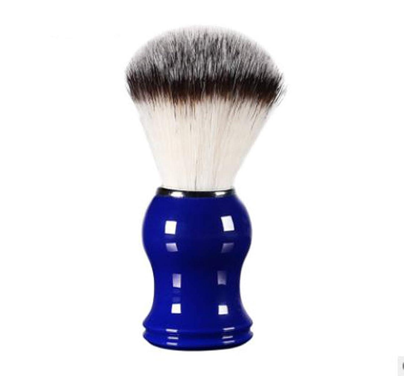 蒸発する地域修羅場メンズ用 髭剃り シェービング ブラシ 男性 ギフト理容 洗顔 100% Pure Badger Shaving Brush (ブルー)