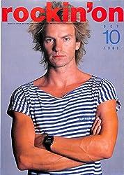 rockin'on ロッキング・オン 1983年 10月号