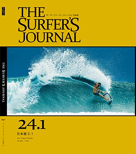 THE SURFER'S JOURNAL 24.1 (ザ・サーファーズ・ジャーナル) 日本版 5.1号 (2015年4月号)の詳細を見る