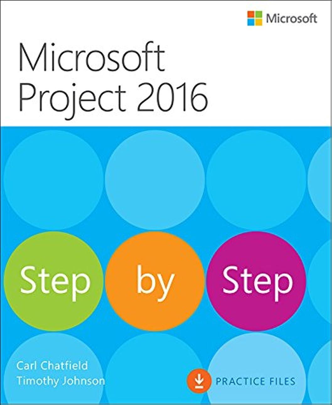 元に戻す不均一安全でないMicrosoft Project 2016 Step by Step: MS Project 2016 Step _p1 (English Edition)