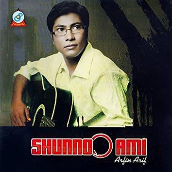Shunno Ami