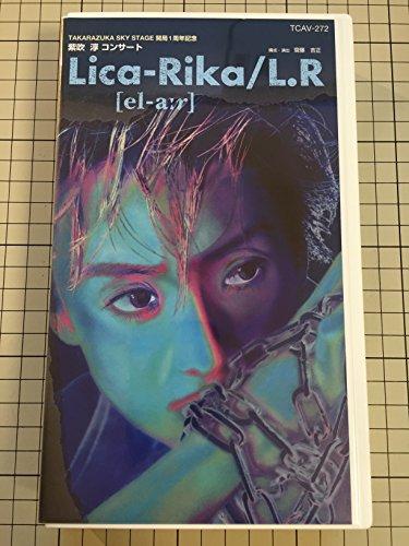 紫吹淳 コンサート 「Lica-Rika/L..R [el‐a:r]」 [ビデオ]