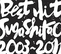 BEST HIT!! SUGA SHIKAO-2003~2011-