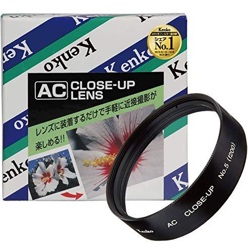 ケンコー・トキナー 52mm ACクローズアップレンズ NO.5 035205