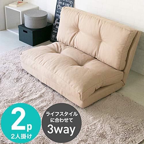 アイリスプラザソファベッド座椅子3WAY折り畳み2人掛けベージュ幅約90cmCG-4Aー90-FAB