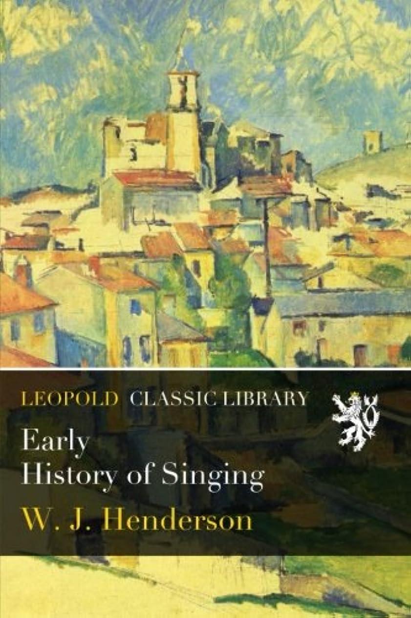 放射能船上難破船Early History of Singing