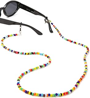 Lolita7 Colorful Beads Eyeglass Chain