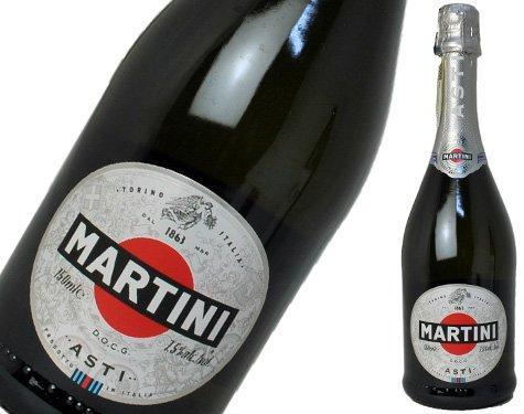 マルティーニ アスティ スプマンテ 750ml 正規品