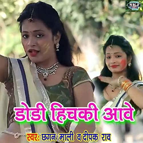 Chagan Mali & Deepak Rav