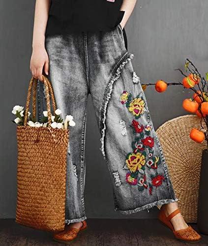 1826 jeans wholesale _image4