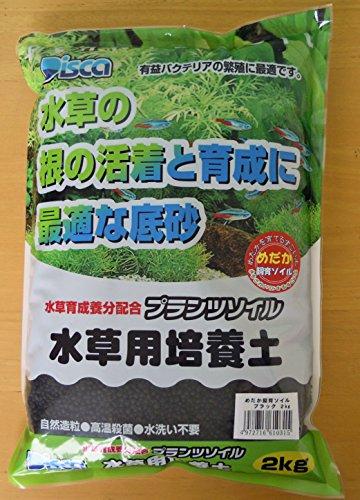 水草・めだか飼育用底土 ろ過ソイル ブラック 2kg