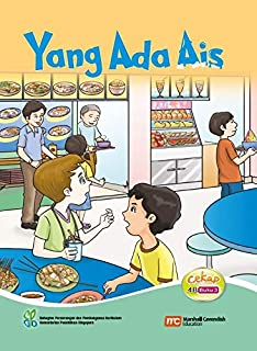 Malay Language Small Reader 4B Book 3 for Primary Schools (MLPS) (Cekap)