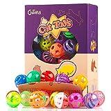 Chiwava 48個入喧しい猫ボールおもちゃ ベル持ち 追いかけおもちゃ 8種類 多色