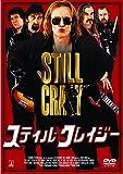 スティル・クレイジー[DVD]