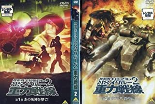 機動戦士ガンダム MSイグルー2 重力戦線 [レンタル落ち] (全3巻) [マーケットプレイス DVDセット商品]
