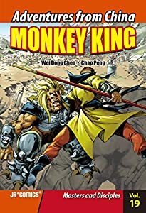 Monkey King Volume 19: Masters and Disciples