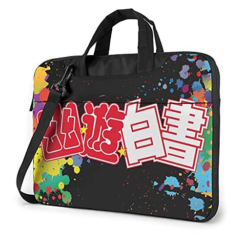 XCNGG Yu Yu Hakusho bolso de mensajero de hombro para portátil con maletín de transporte, mochila para ordenador, bolso de mano