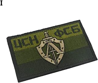 RUZYY Russian KGB Fusibo FSB 3D Badges Military Tactical Morale Embroidery Patches - I
