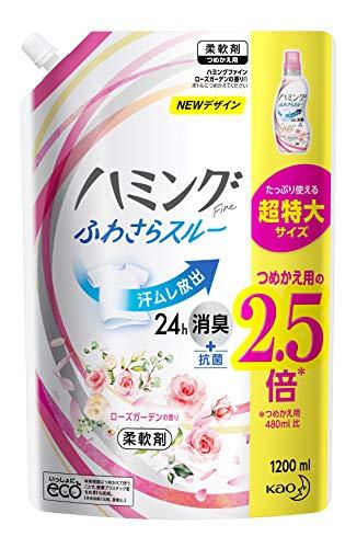 花王 ハミング ハミングファイン ローズガーデンの香り 詰め替え 超特大 100ml 1個 柔軟剤 [5357]
