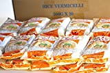 ユウキ食品 ブン 200g ×20袋
