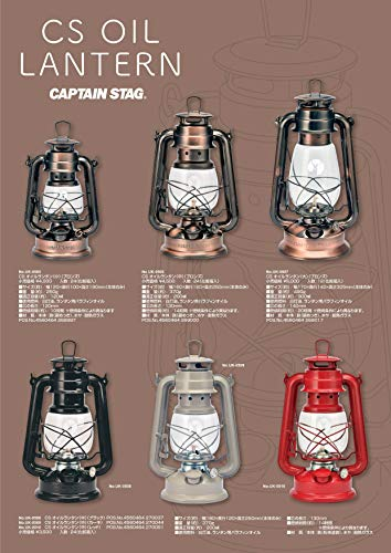 キャプテンスタッグ(CAPTAINSTAG)キャンプ防災用ランタンライト照明CSオイルランタン(小)幅120×奥行100×高さ190mmブロンズUK-505