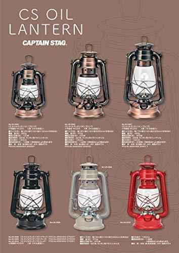 PEARLMETAL(パール金属)『キャプテンスタッグCSオイルランタン(UK-50)』