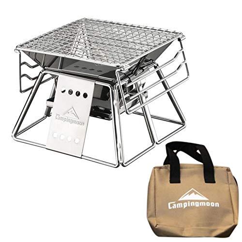 Aosong Barbacoa de acero inoxidable para barbacoa plegable al aire libre, parrilla de camping portátil con bolsa de transporte para senderismo, barbacoa al aire libre, 19 × 19 × 15 cm