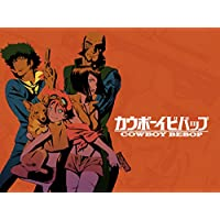 Cowboy Bebop Complete Series Season 1 HD Digital