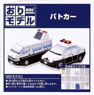 ショウワグリム おりモデル パトカー 28-3704