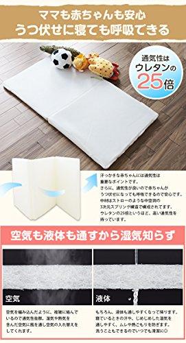 Airimpact(エアインパクト)丸洗いOK高反発通気性抜群軽量ベビーベッドマットレスお昼寝用敷き布団(幅70×長さ120×厚み3cm)