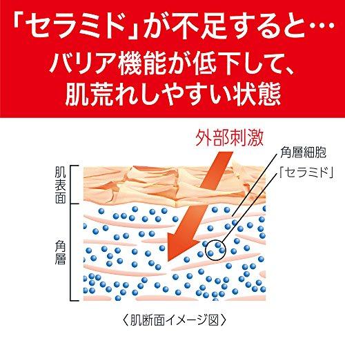 キュレル皮脂トラブルケア保湿ジェル120ml