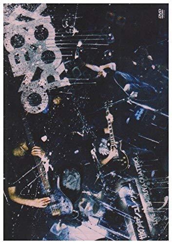 One Ok Rock - Live Dvd 'Yononaka Shredder' [Edizione: Giappone]