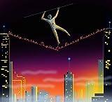 Unshy on the Skyline: Best of Rupert Hine by RUPERT HINE (2015-08-03)