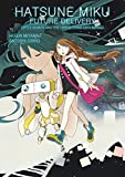 hatsune miku future delivery 1: little asimov and the green thing left behind [lingua inglese]