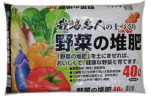 自然応用科学 栽培名人 野菜の堆肥 40L