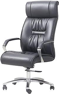 QIDOFAN - Silla de oficina con respaldo alto de piel, silla ejecutiva de oficina, silla de oficina acolchada suave para escritorio, silla de ordenador, silla de oficina, para casa, oficina