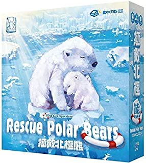 Best rescue polar bears game Reviews
