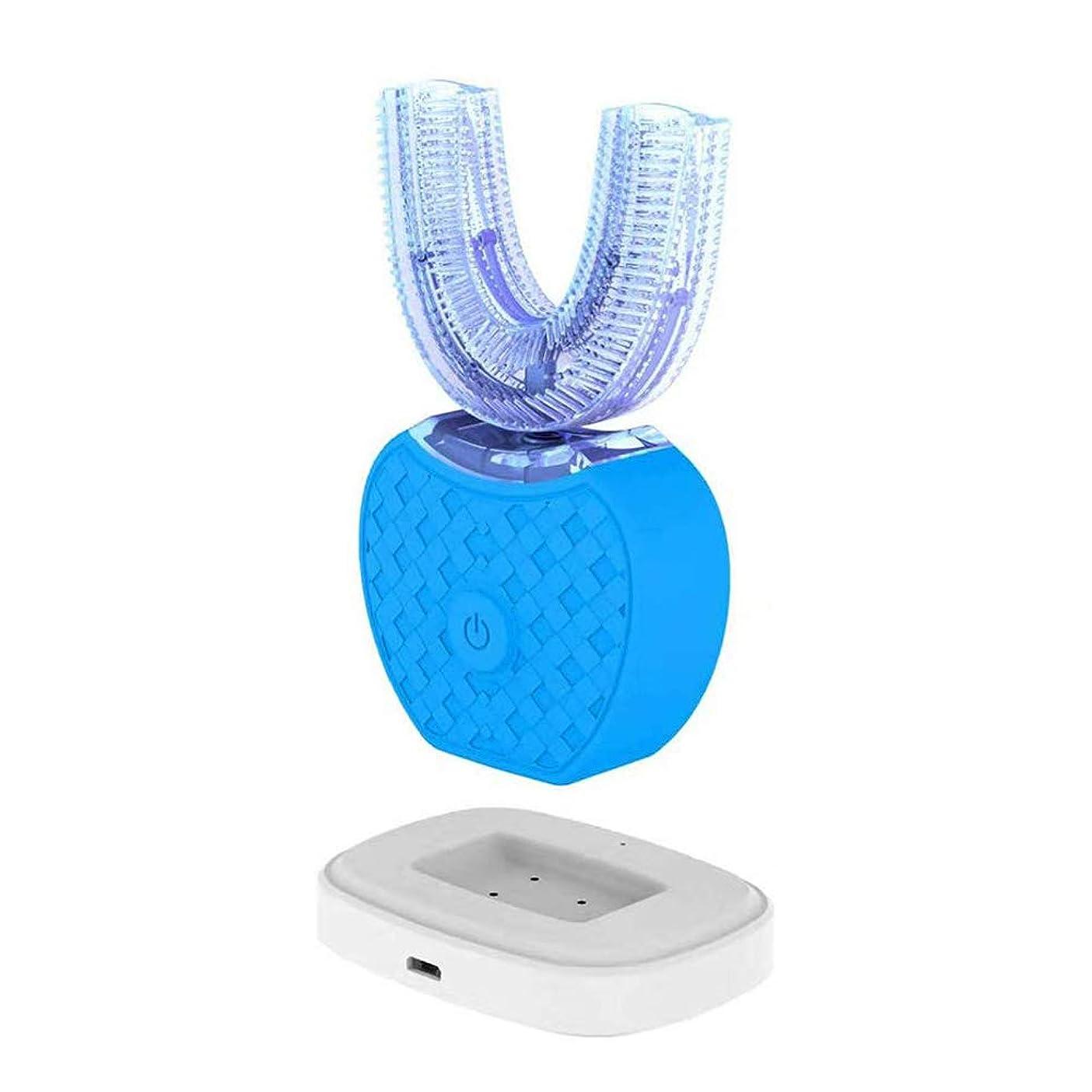 第三ベルト保安U型電動歯ブラシ 360°オールラウンドクリーニングホワイトニングマウスクリーナー充電式Blau