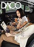 Bangkok Luxury Hotels  DACO506 (Japanese Edition)