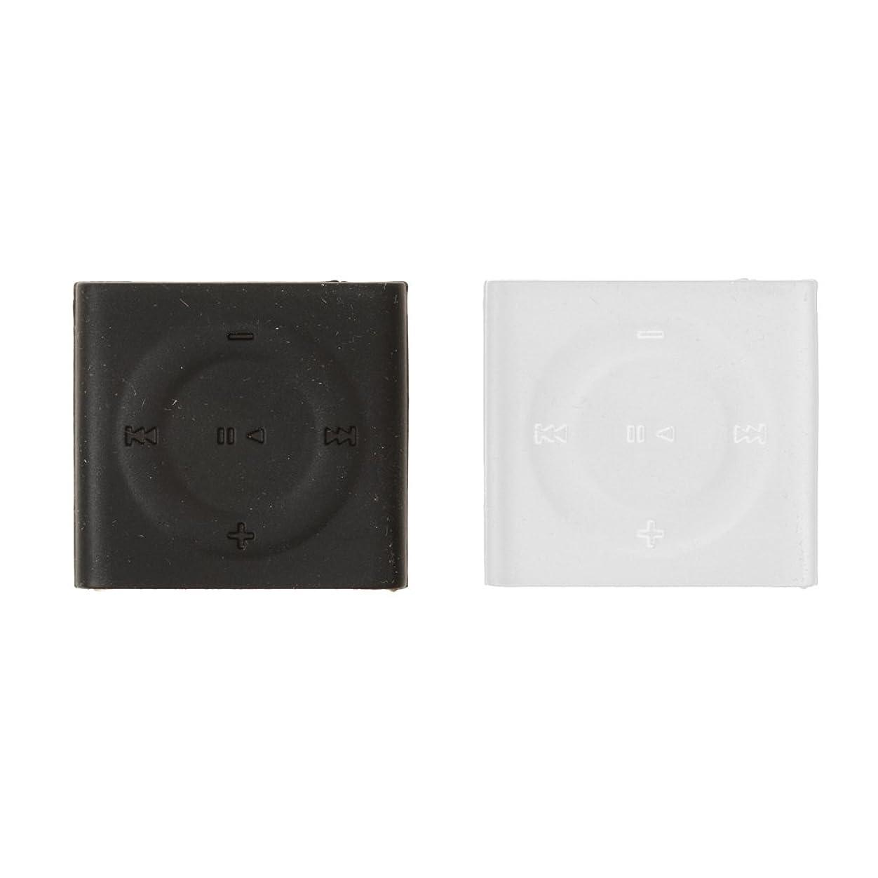 薄いです巡礼者安西IPOTCH 2ピース アンチスリップ ソフト シリコン スキンケースカバー MP3 IPod Shuffle6 6/7に対応 指紋防止 衝撃吸収  超薄型最軽量