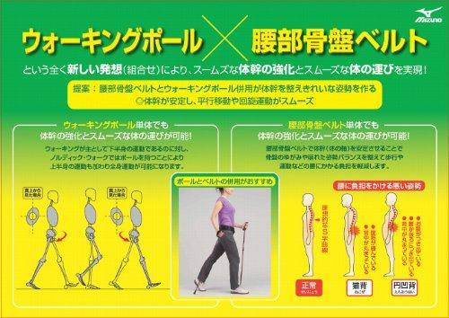 [ミズノ]腰部骨盤ベルトノーマルタイプ固定力介護運転男女兼用C3JKB411ブラックM-Lサイズ