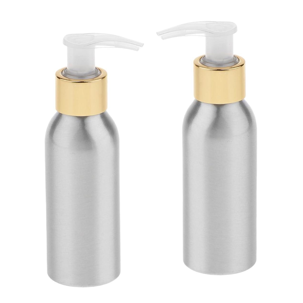 リーク人柄疎外するCUTICATE 香水ボトル スプレーボトル ポンプボトル アルミ DIY 噴霧器 詰替え 2本 全6サイズ - 120ml