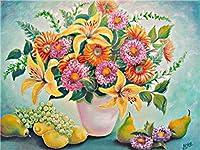 子供と大人と初心者のための数字でペイントDIY油絵ギフトキットペイントブラシでペイントワークを描く16x20インチフレームレスホームウォールリビングルームの寝室の装飾 花と果物