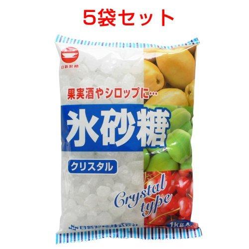 氷砂糖クリスタル (1kg) 5袋セット
