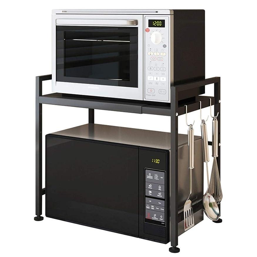 レディキャッシュパズルレンジ台 レンジボードキッチン棚 ラックシェルフユニット電子レンジブラケット引き込み式多機能デスクトップスタンド (色 : ブラック, サイズ : 47.8X29X65CM)