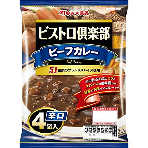 丸大食品 ビストロ倶楽部匠 ビーフカレー辛口 4P 680g
